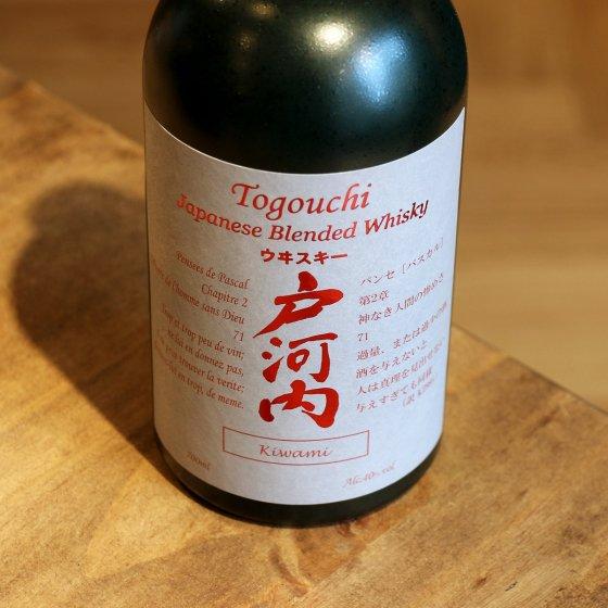 Whisky Togouchi Kiwami