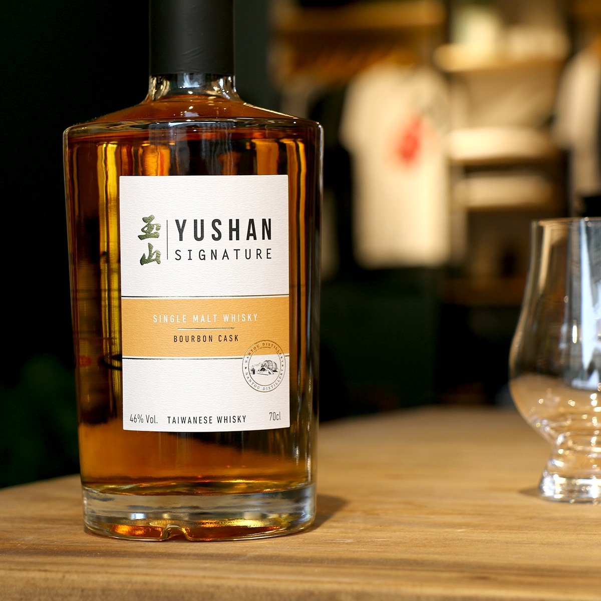 Whiskies Yushan Signature