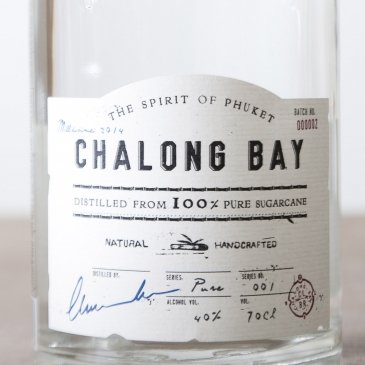 Rhum Chalong Bay